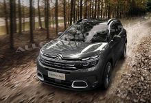 Foto di Citroën C5 Aircross 2021: Plug-in Hybrid Version with 300 hp & 4WD