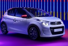 Photo of Citroen C1 2021: Facelift & New Details